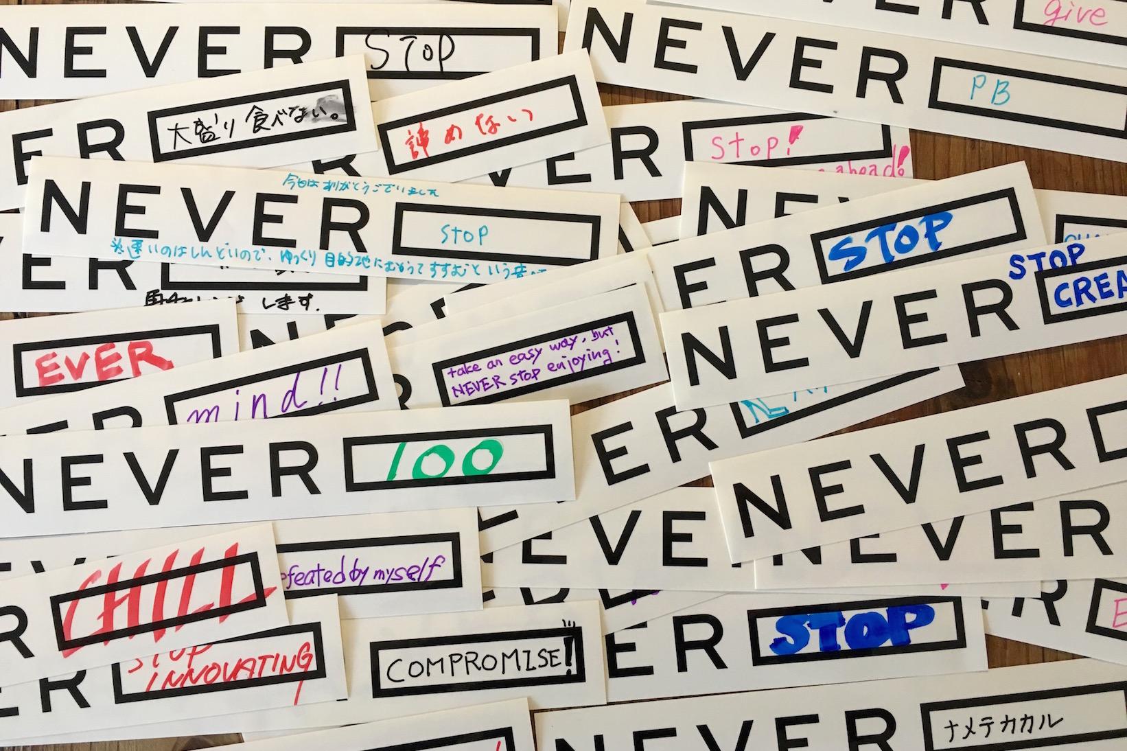 """Slogan """"NEVER""""みなのスローガンに"""